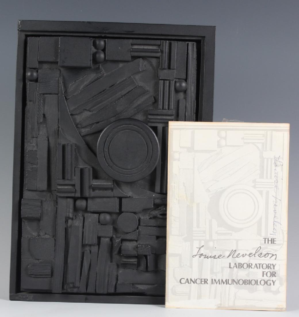 Louise Nevelson American CITY SUNSCAPE Art Sculpture - 2