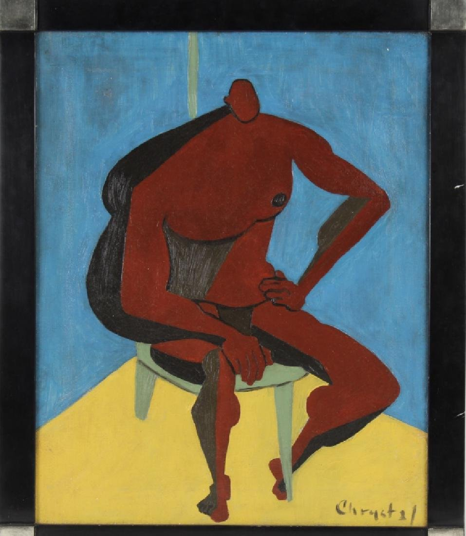 American Modern Figural Oil Painting MYSTERY ART - 2