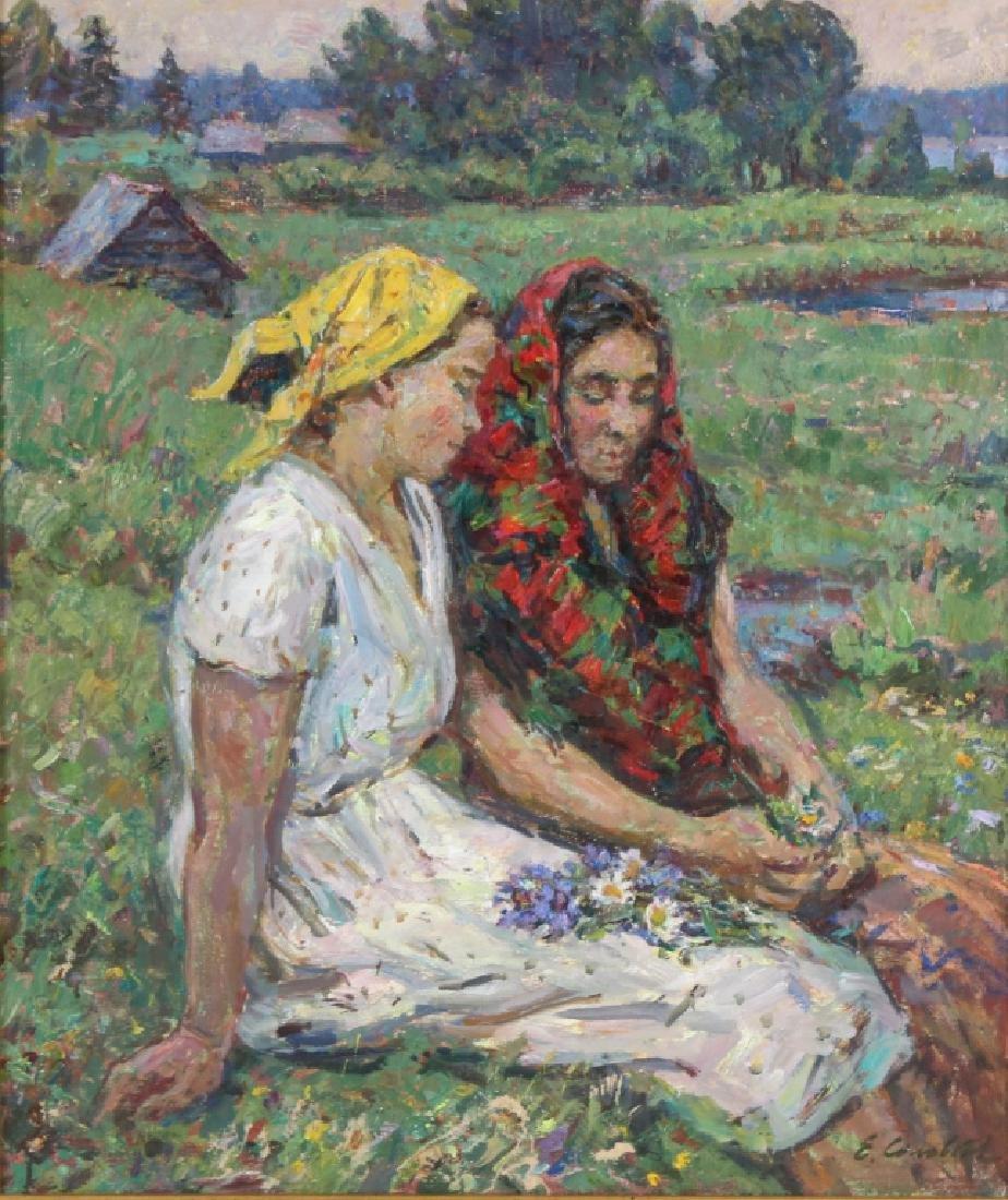 Russian Impressionist Figural Art Landscape Painting - 2