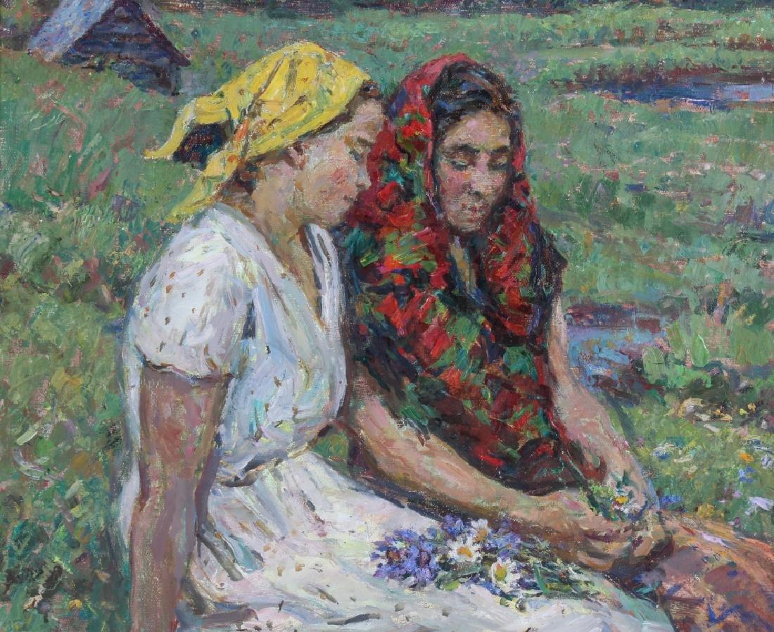 Russian Impressionist Figural Art Landscape Painting - 3