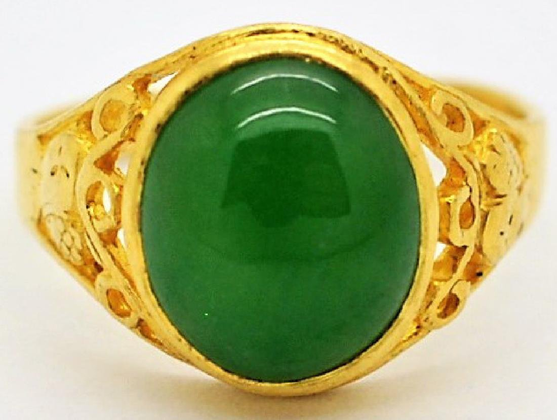 Chinese 24K Gold Apple Green Jade Gemstone Ring