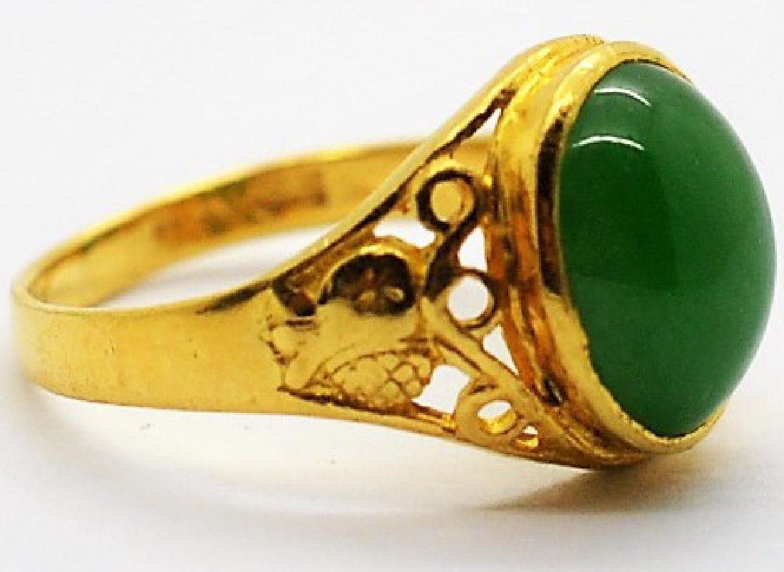 Chinese 24K Gold Apple Green Jade Gemstone Ring - 2