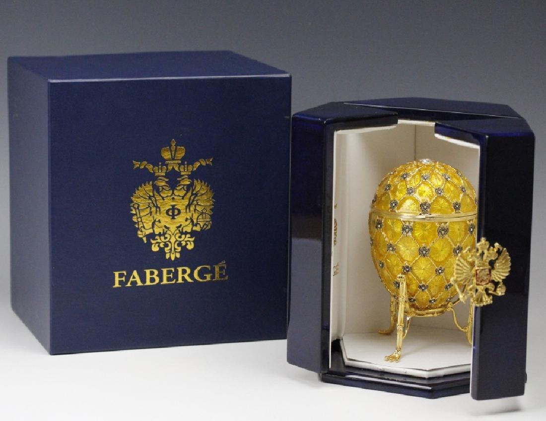 FABERGE Imperial Coronation LE Egg w/ Carriage MIB - 2