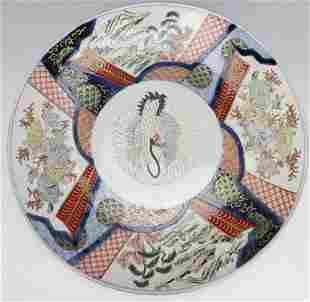 Japanese Antique 18 Imari Porcelain Charger Plate