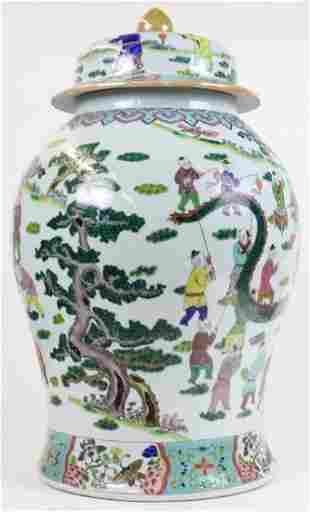 Chinese Palace Size Lidded Porcelain Ginger Jar
