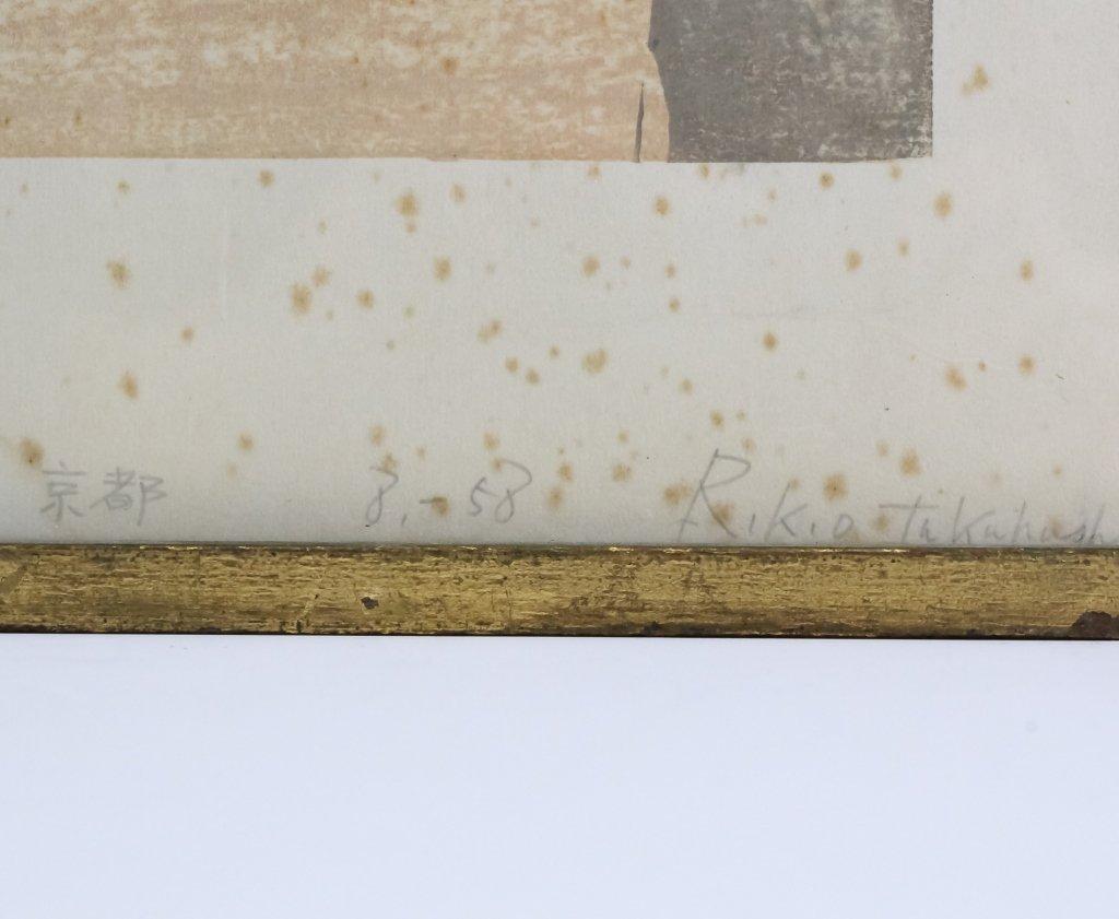 Japanese Rikio Takahashi Modernist Woodblock Print - 3