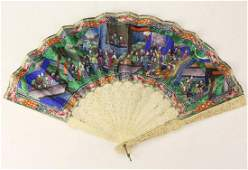 Chinese Antique Fine Carved & Painted Folding Fan