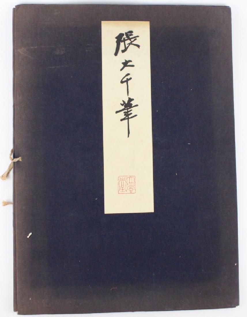 Chinese Chang Dai-Chin Watercolor Paintings Album