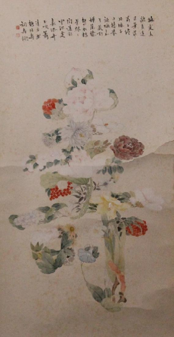 Asian Chinese Japanese Oriental Scroll Painting