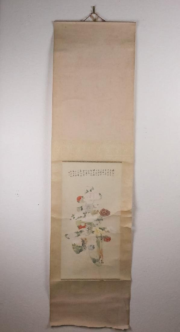 Asian Chinese Japanese Oriental Scroll Painting - 4