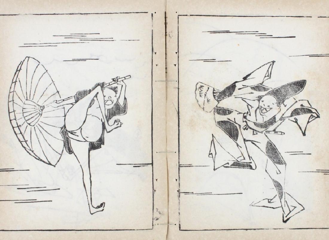 Japanese Caricature Drawing Woodblock Prints Book - 2