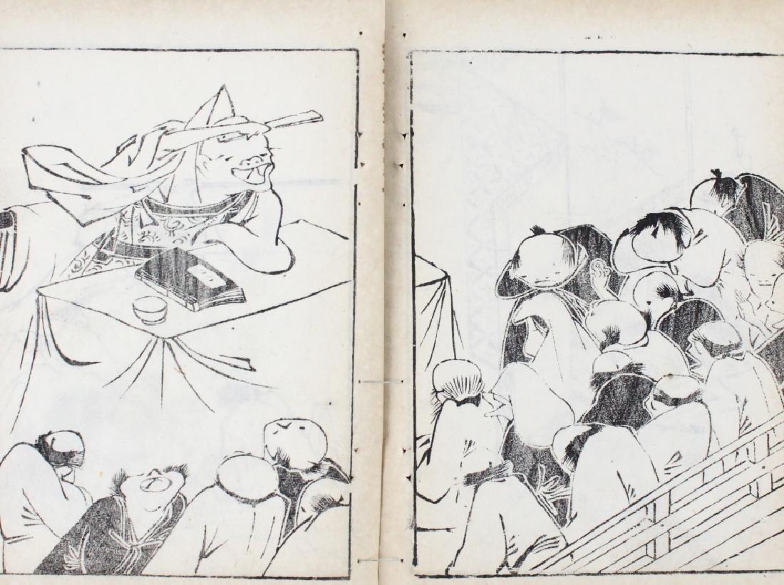 Japanese Caricature Drawing Woodblock Prints Book - 3