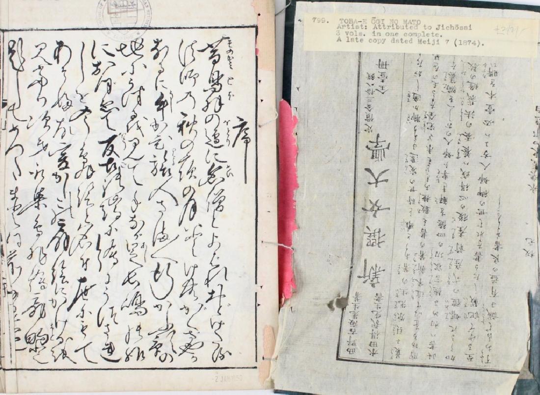 Japanese Caricature Drawing Woodblock Prints Book - 4