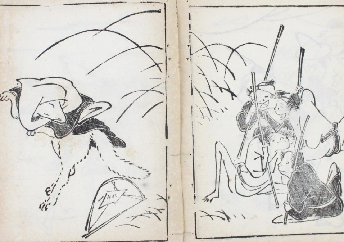 Japanese Caricature Drawing Woodblock Prints Book - 6