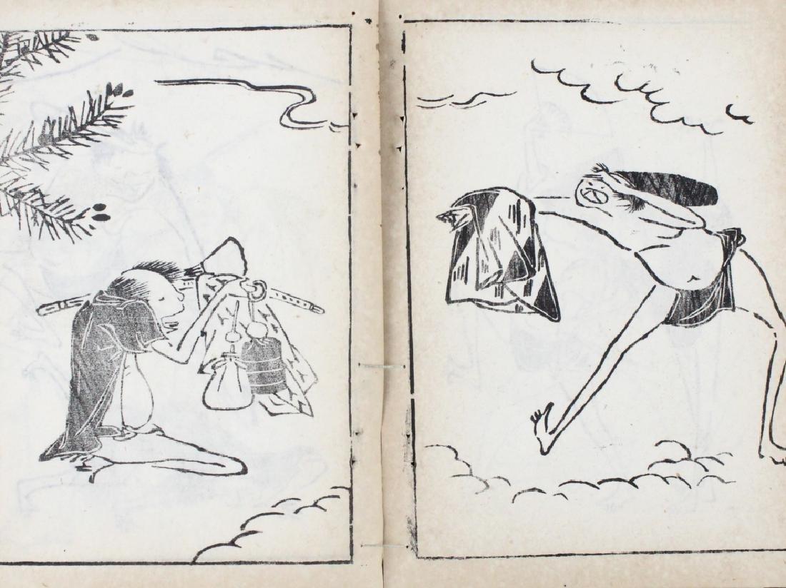 Japanese Caricature Drawing Woodblock Prints Book - 7