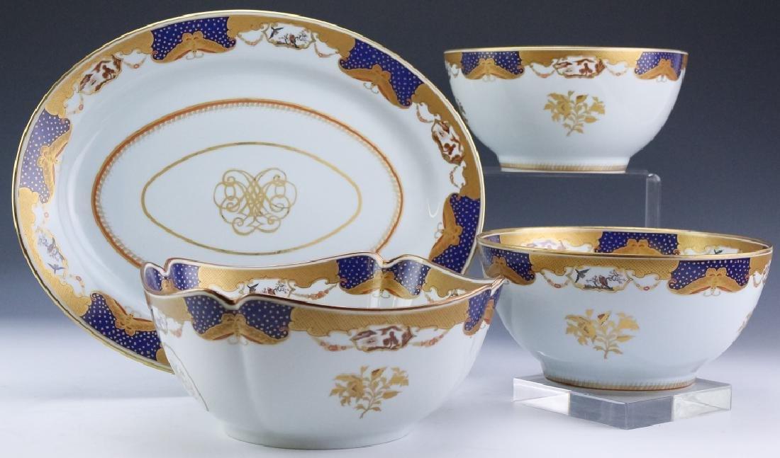 Mottahedeh Nelson Rockefeller Serving Platter Bowl