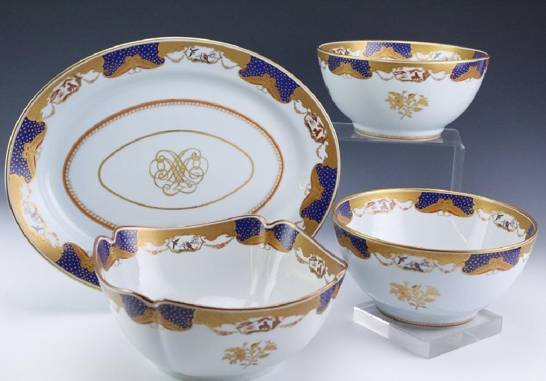 Mottahedeh Nelson Rockefeller Serving Platter Bowl - 2