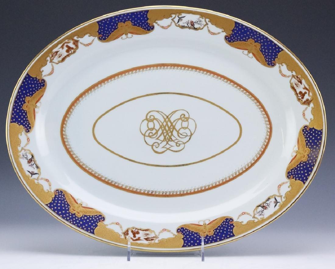Mottahedeh Nelson Rockefeller Serving Platter Bowl - 3