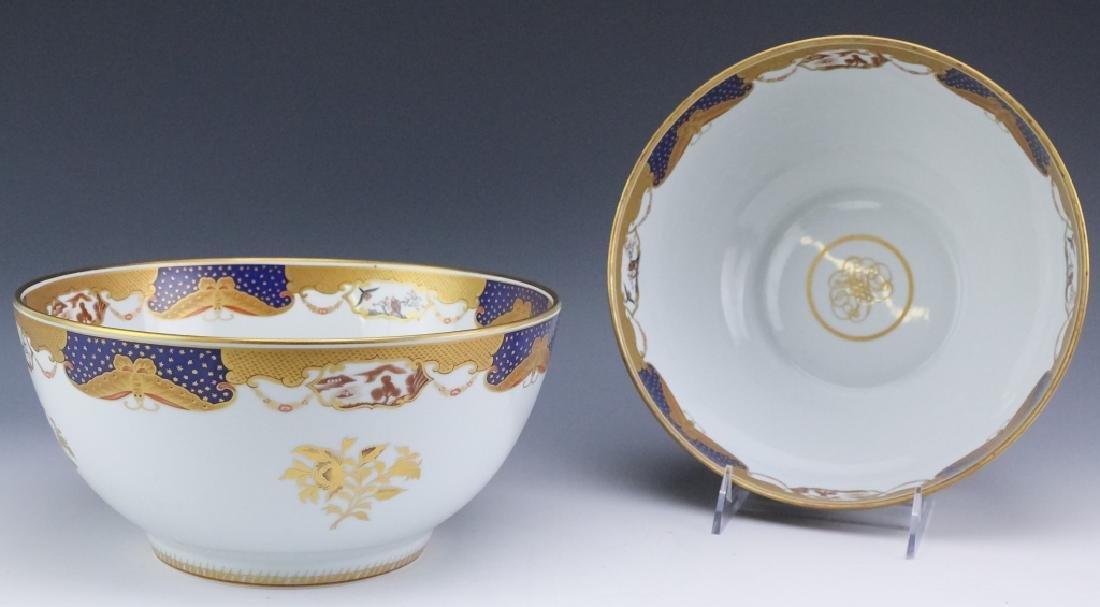 Mottahedeh Nelson Rockefeller Serving Platter Bowl - 5
