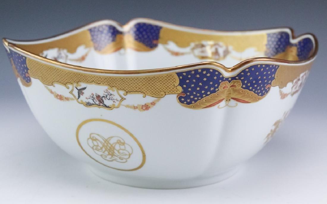 Mottahedeh Nelson Rockefeller Serving Platter Bowl - 6