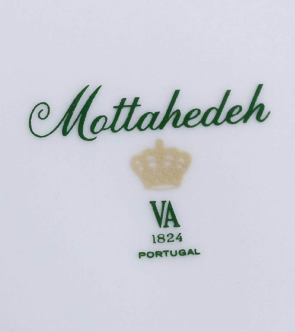 Mottahedeh Nelson Rockefeller Serving Platter Bowl - 8
