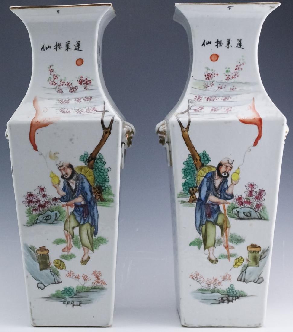 Pr Chinese Export Traveler Scholar Porcelain Vases