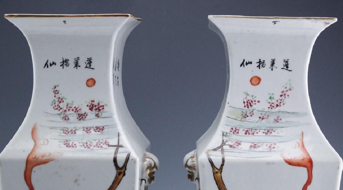 Pr Chinese Export Traveler Scholar Porcelain Vases - 3