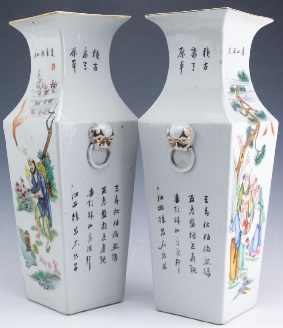 Pr Chinese Export Traveler Scholar Porcelain Vases - 4