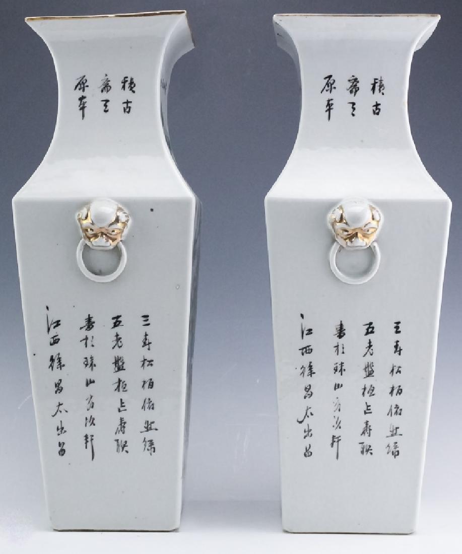 Pr Chinese Export Traveler Scholar Porcelain Vases - 5