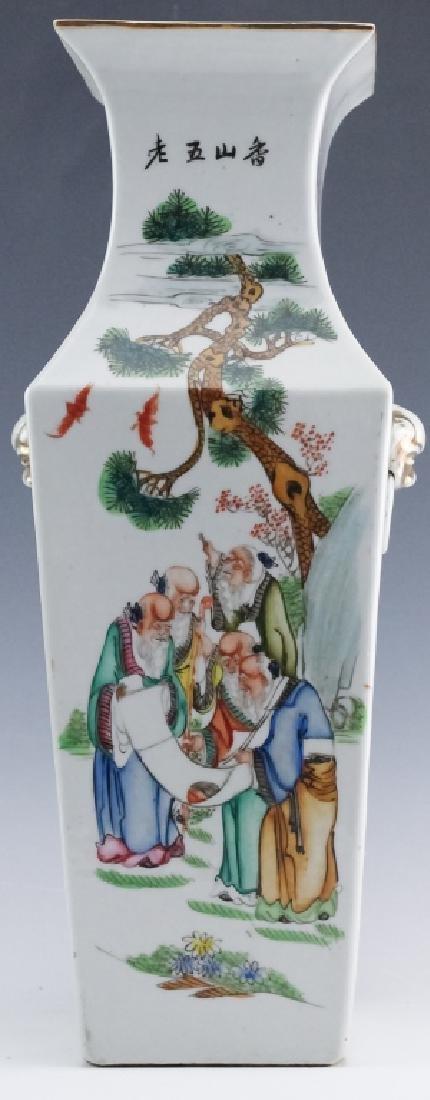 Pr Chinese Export Traveler Scholar Porcelain Vases - 6