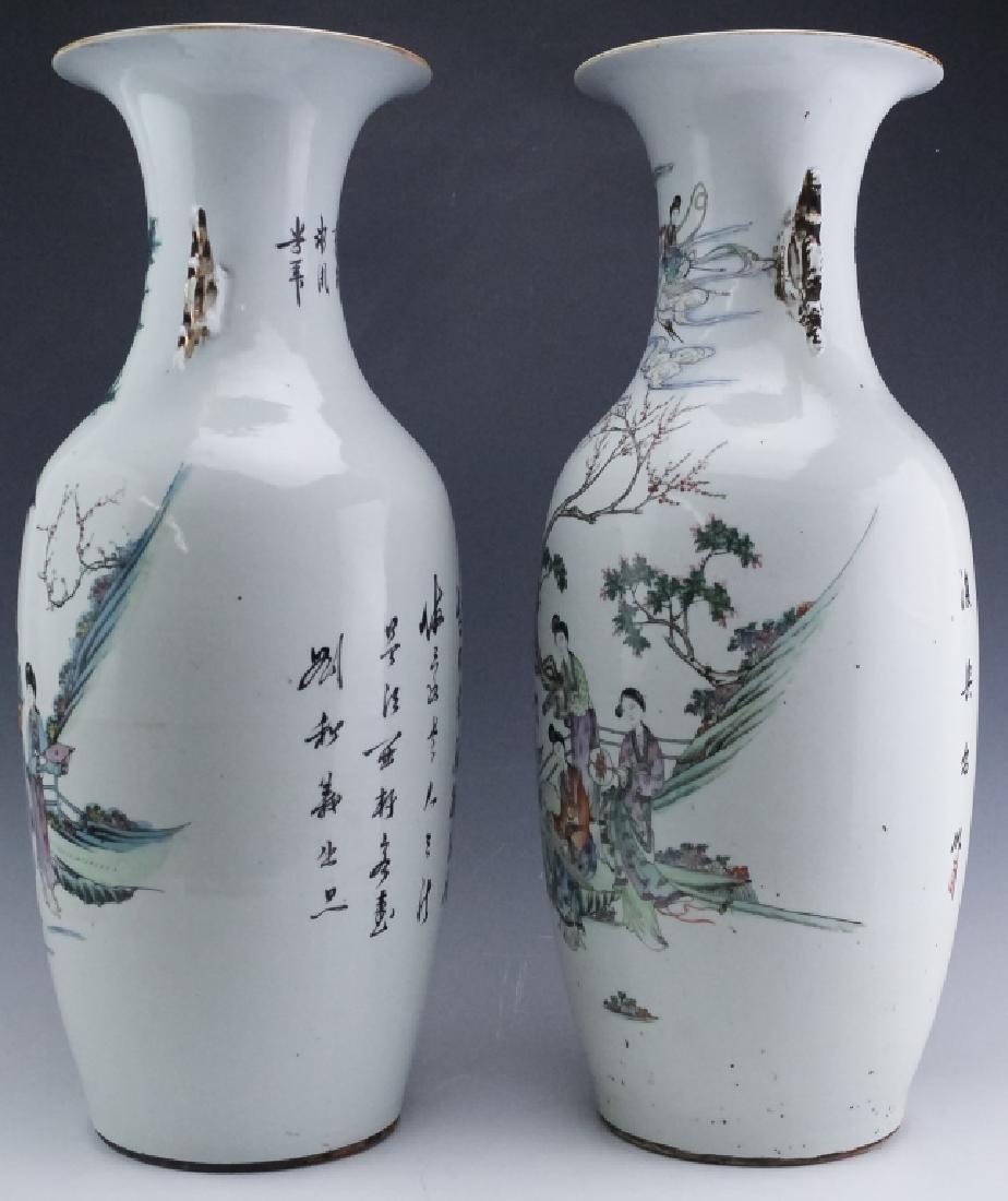 Pair Chinese Export Porcelain Famille Verte Vases - 4