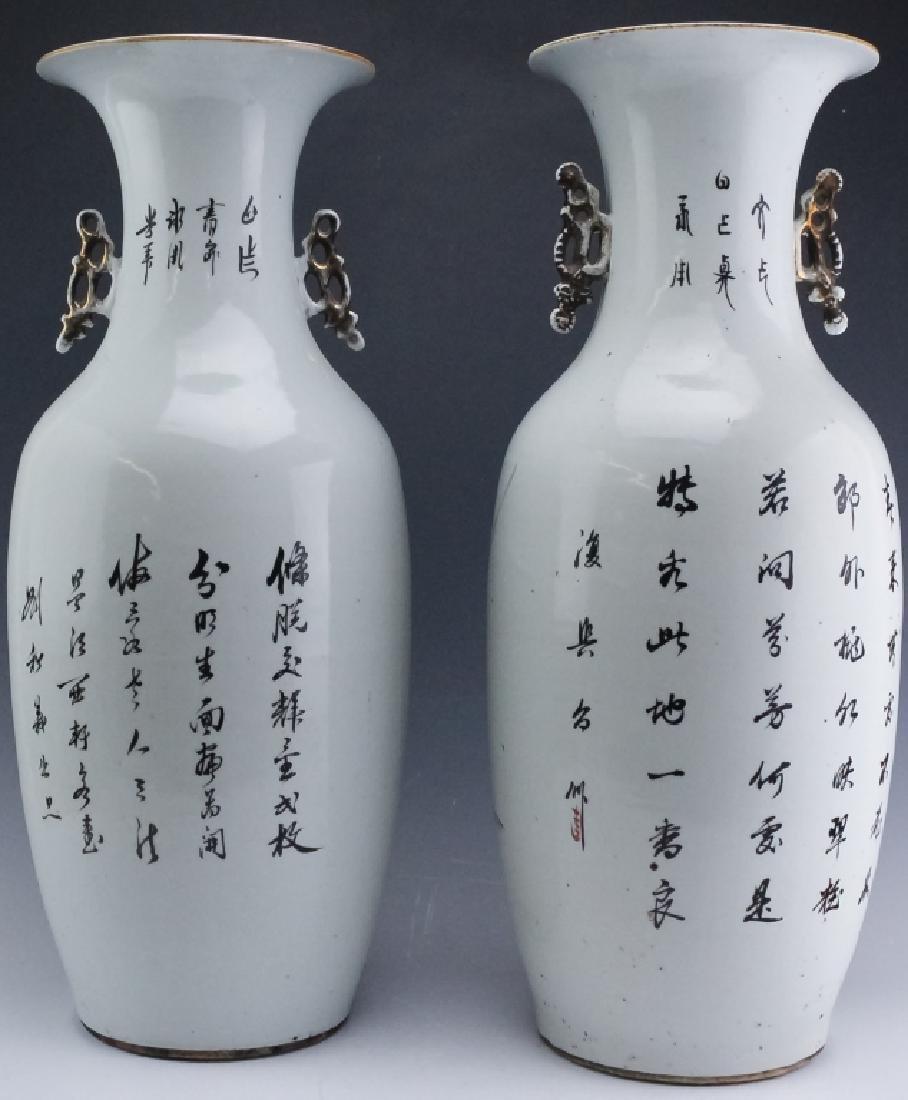 Pair Chinese Export Porcelain Famille Verte Vases - 5