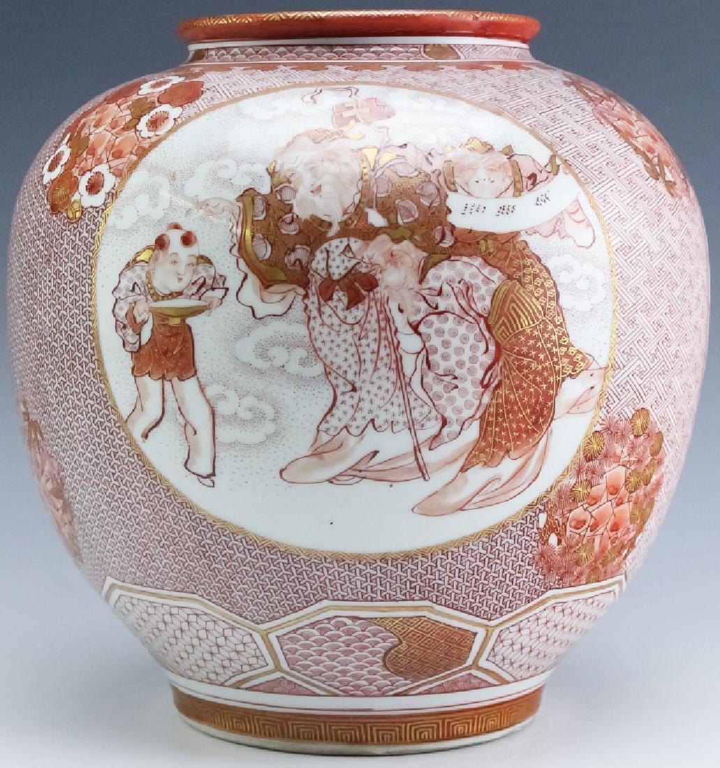 Japanese Meiji Period Kutani Porcelain Red Vase