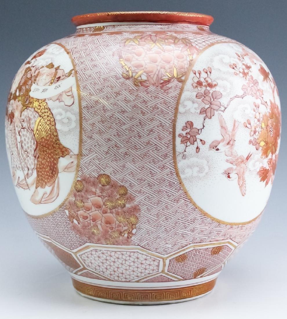 Japanese Meiji Period Kutani Porcelain Red Vase - 2