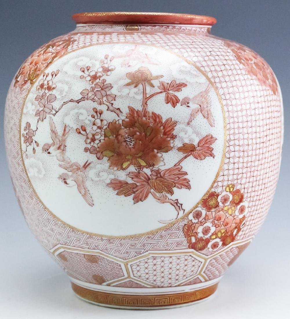Japanese Meiji Period Kutani Porcelain Red Vase - 3