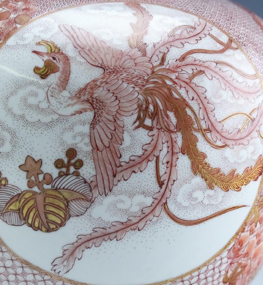 Japanese Meiji Period Kutani Porcelain Red Vase - 4