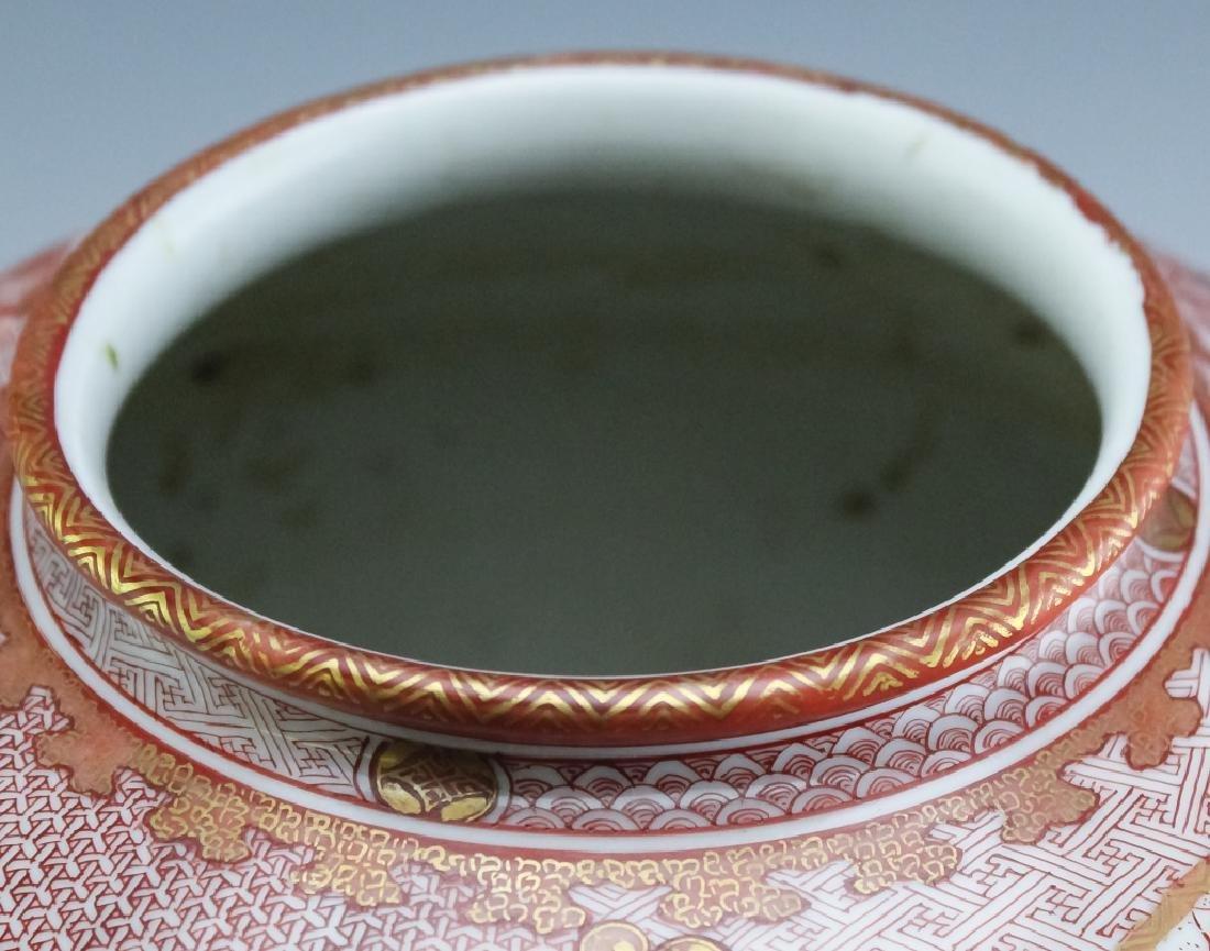 Japanese Meiji Period Kutani Porcelain Red Vase - 5
