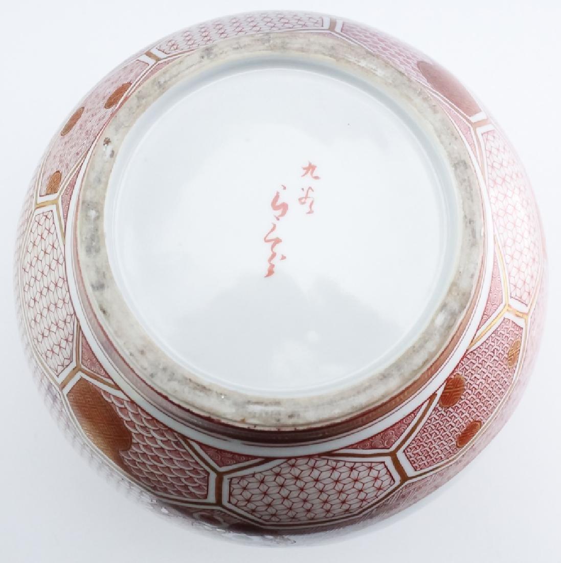 Japanese Meiji Period Kutani Porcelain Red Vase - 6