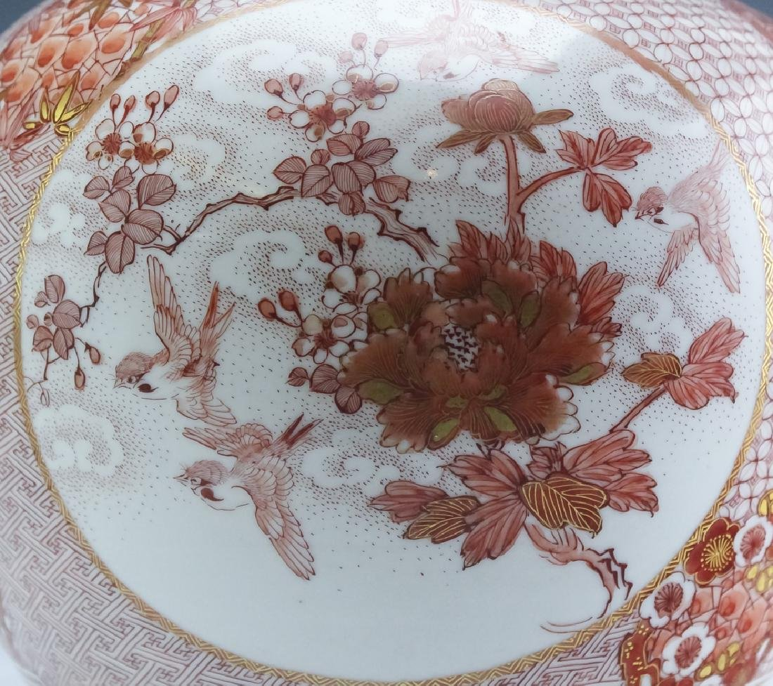 Japanese Meiji Period Kutani Porcelain Red Vase - 7