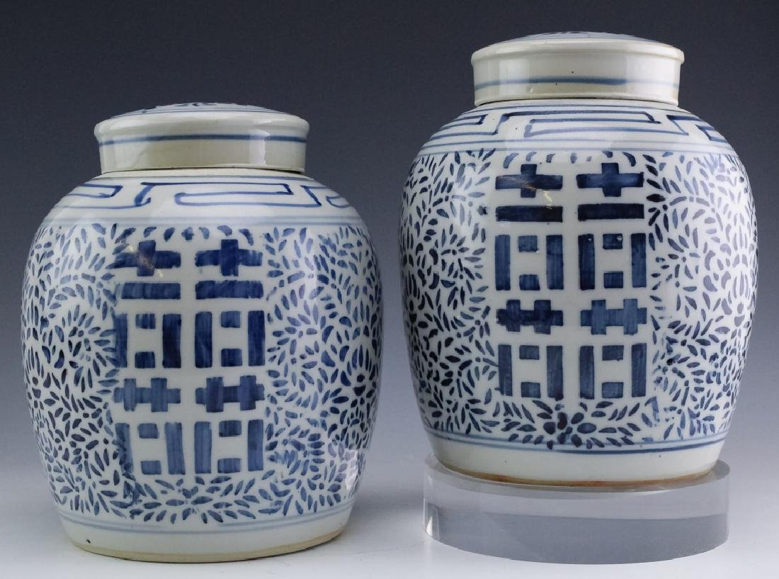 Pair Chinese Export Blue White Lidded Ginger Jars