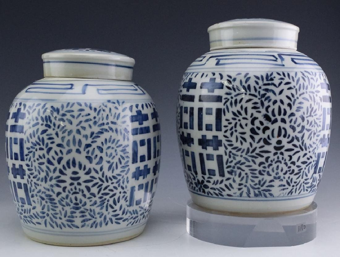 Pair Chinese Export Blue White Lidded Ginger Jars - 4