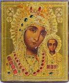 Russian Orthodox Religious Icon Painting DAMONE