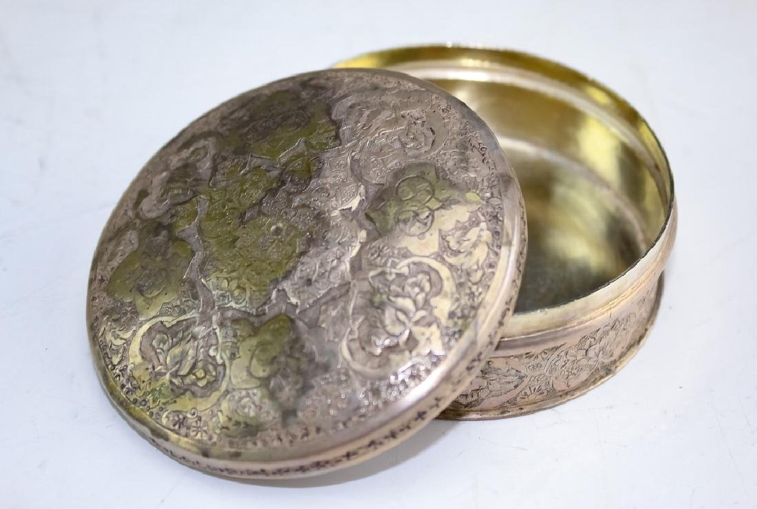 Ottoman, Persian Silver Floral Etched Circular Box