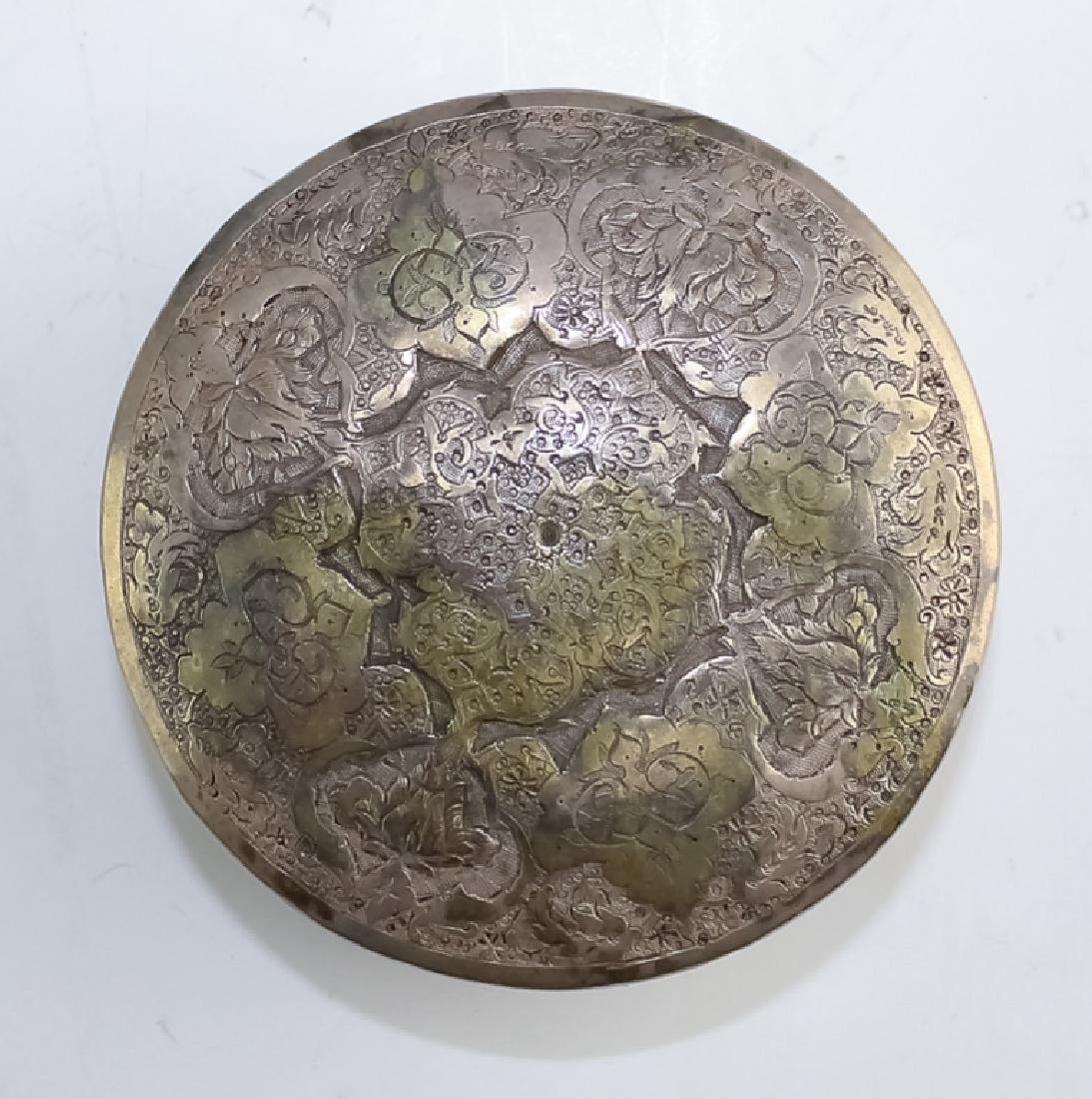 Ottoman, Persian Silver Floral Etched Circular Box - 3
