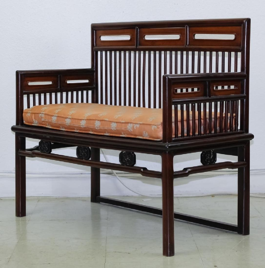 Fine Chinese Wood Settee Bench w Pink Silk Cushion - 3
