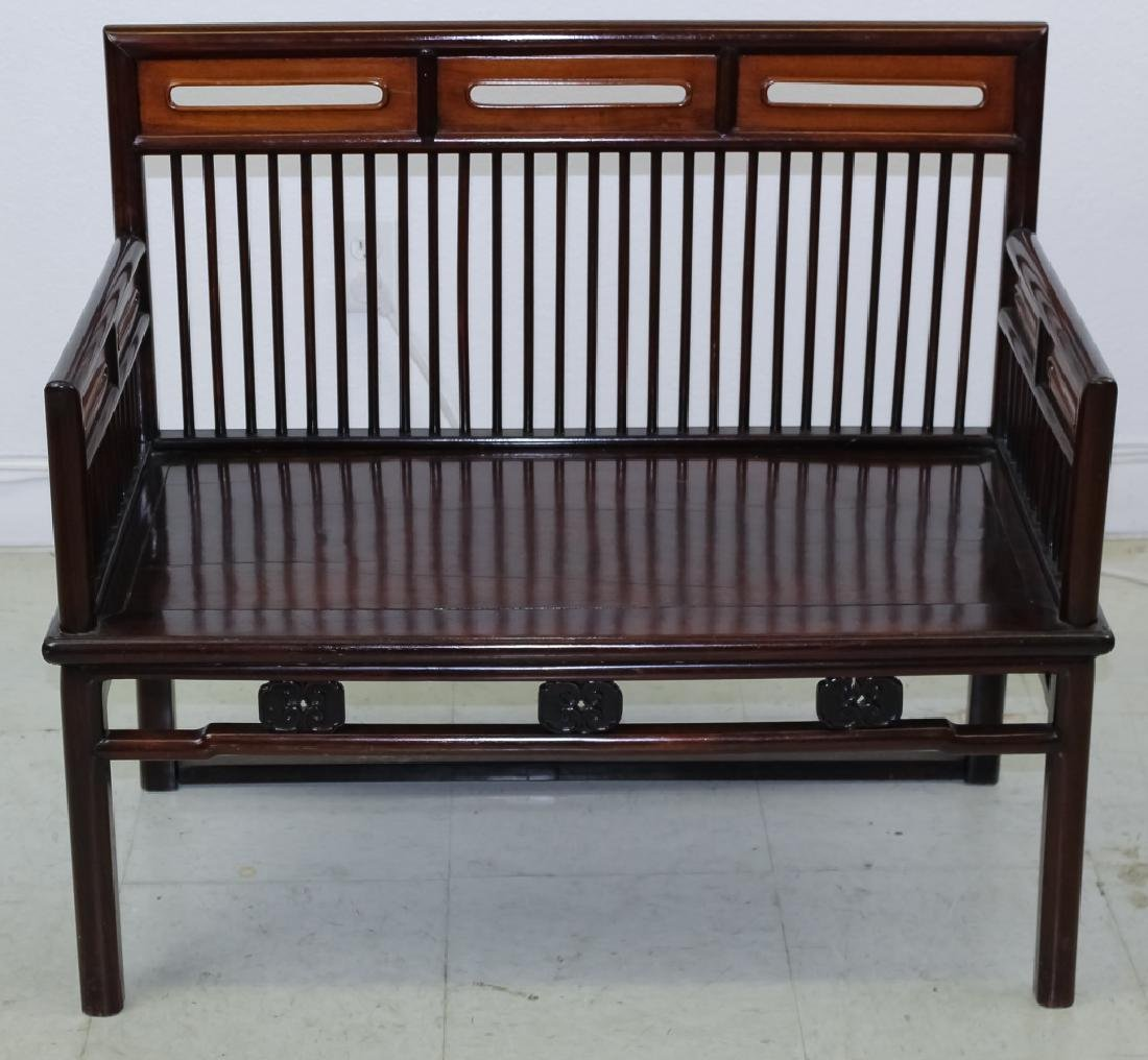 Fine Chinese Wood Settee Bench w Pink Silk Cushion - 7