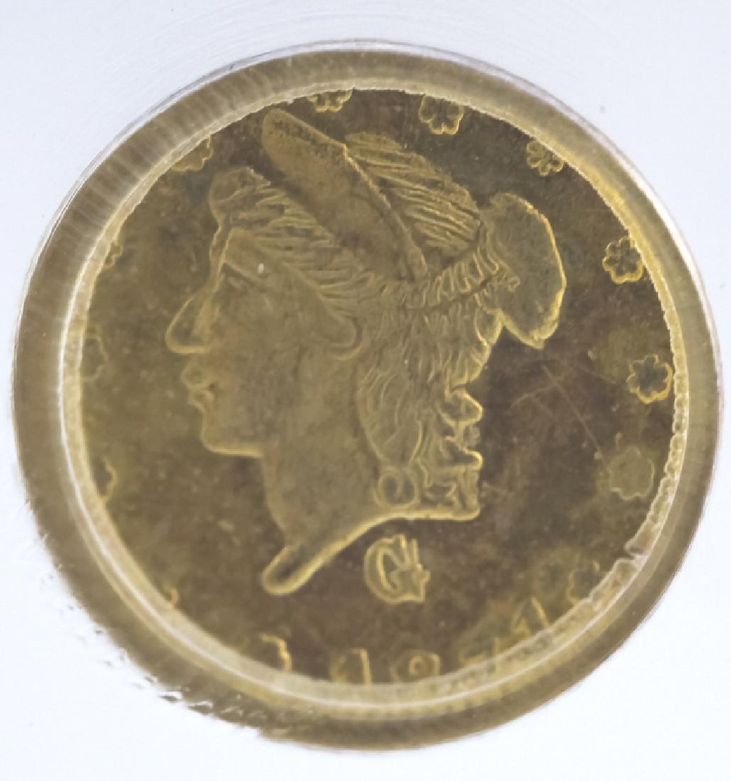 1871 25c BG-839 PCGS MS61 Calif. Fractional Gold