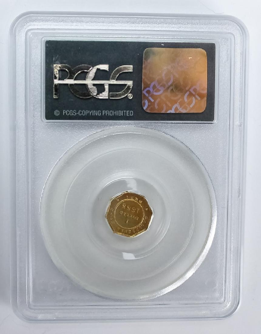 1853 $1 BG-518 PCGS MS64 Calif. Fractional Gold - 4