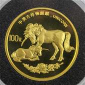 1995 Chinese Proof 1oz Gold 100 Yuan Unicorn Coin