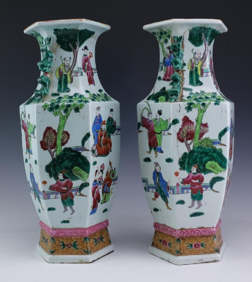 Chinese Famile Rose Figural Hand Painted Vase PAIR